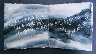 Night Journey by Starlight (artist's book, detail), text by Dafydd ap Gwilym, translated by Kenneth Jackson